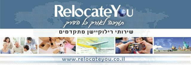 RELOCATE_YOU
